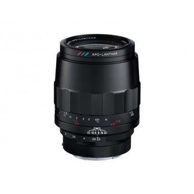 Voigtlander 110mm f2.5 E-Mount Macro Apo-Lanthar Lens
