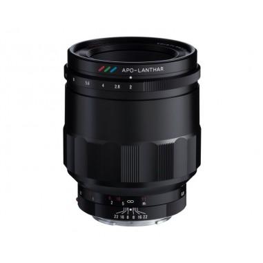 Ex-Demo Voigtlander 65mm f2 E-Mount Macro Apo-Lanthar Lens