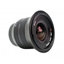 Zeiss-Zeiss 12mm f2.8 Touit Fuji X Fit Lens