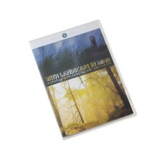 LEE Filters-LEE Filters Joe Cornish Landscape in Mind DVD